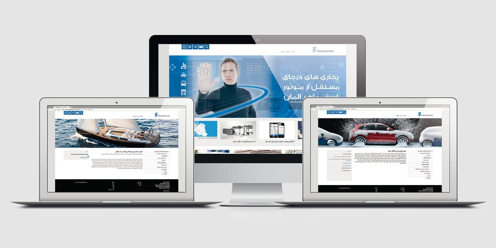 Eberspächer – Länderwebsite Iran
